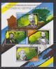 Togo 2014 Personnel, Literature, Jules Verne - Togo (1960-...)