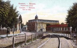 RUSSIA : GEORGIA - CAUCASE : BATOUM / BATUMI - RUE De TIFLIS / TIFLIS STREET ~ 1910 - RARE !!! (u-092) - Géorgie