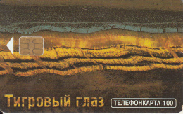 RUSSIA - Eyes Of Tiger, MGTS Telecard 100 Units, Tirage 20000, Exp.date 30/06/02, Used