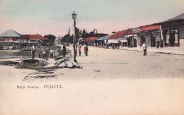 RUSSIA : GEORGIA - CAUCASE : GUDAUTA / GOUDAOUTA - BAZAR - ANNÉE / YEAR ~ 1905 - '10 - RARE !!! (u-094) - Géorgie