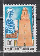 Tunesie 1976 Mi Nr 903  Moskee Kairouan - Tunesië (1956-...)