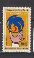 Tunesie 1979 Mi Nr 949 - Tunesië (1956-...)