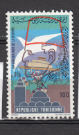 Tunesie 1980 Mi Nr 971 - Tunesië (1956-...)