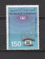 Tunesie 1976 Mi Nr 881  Telecom - Tunesië (1956-...)