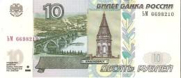 Russia - Pick 268c - 10 Rubles 1997-2004 - Unc - Russia