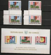 République Du Congo - Dixième Anniversaire De L'Université Lovanium, YT BF 13** Non Dentelé + 4 Timbres - République Du Congo (1960-64)