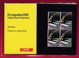 """NEDERLAND, 1982 , Stamps """"Postboek Veilig Verkeer"""",  PB 6, F1119 - Period 1980-... (Beatrix)"""