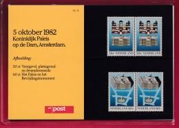 """NEDERLAND, 1982 , Stamps """"Postboek Paleis Op De Dam"""",  PB 8, F1151 - Period 1980-... (Beatrix)"""