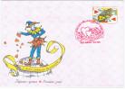 Belarus 2004 FDC St Valentine´s Day, Game Cards Joker Circus Cirque - Belarus