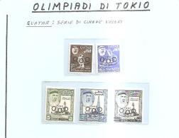 64154) FRANCOBOLLI -DEL QATAR -OLIMPIADI DI TOKJO-N.42-46 NUOVI - Qatar