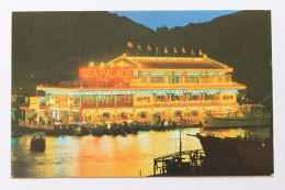 FLOATING RESTAURANT SEA PALACE, ABERDEEN, HONG KONG, CHINA - China (Hong Kong)