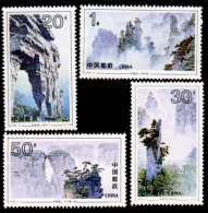 China PRC 1994, Scott #2513-2516, Wulingyuan Forest State Park, Block Of 4, Unused, MNH - 1949 - ... People's Republic