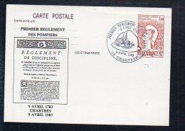 """Métier - Sapeurs Pompiers / """" Premier Réglement Des Pompiers """": CAD  Chartres 1983 : Repiquage Sur Entier Postal - Sapeurs-Pompiers"""