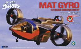 Ultraman : Mat Gyro : Monster Attack Team   1/72 ( Wave Corporation ) - SF & Robots