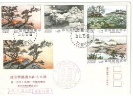 Enveloppe .   Cachet  Au  Depart  De  TAIPEI     (  Taiwan  -  Republique  De  Chine ) - 1945-... République De Chine