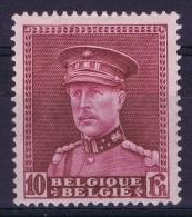 Belgium OBP Nr 324 Mi Nr 313    MH/* - Belgique