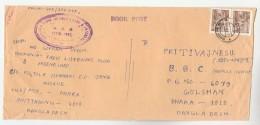 1992 BANGLADESH Stamps COVER BORHANIA RADIO LISTENERS CLUB To BBC London GB  Broadcasting - Bangladesh