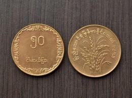 Myanmar ( BURMA)  50 Pyas (F.A.O.) 1975 Km46  EF Commemorative Coin ASIA COIN - Myanmar