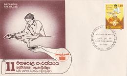 Sri Lanka FDC 1992 Mahopola Anniversary (L77-14) - Sri Lanka (Ceylon) (1948-...)
