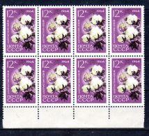 1964, Baumwollpflanze, 8er Block UdSSR, Postfrisch Los 44875 - Textil