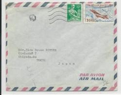 1959 - ENVELOPPE Par AVION D'ILLE ET VILAINE Pour TOKYO (JAPON) - Marcophilie (Lettres)