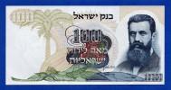 Israel 100 Lirot 1968 P37c Theodor Herzl AU- - Israele
