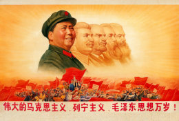 (F05-02   )  Friedrich Von Engels  Karl Marx Mao Tse-tung Lenin , PRE-STAMPED CARD, Postal Stationery - Karl Marx