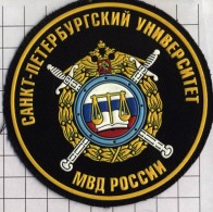 Ecusson / Patch / Toppa / Parche. Police Academy. Russia. - Police