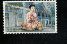 THAILAND MINT NEVER HINGED POSTFRISCH EINWANDFREI NEUF SANS CHARNIERE YVERT 1593 - Thaïlande