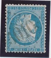 Oblitération D´Algérie GC 5010 (Aumale) TB. - 1871-1875 Ceres