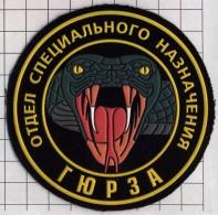 Ecusson / Patch / Toppa / Parche. Russia. Police. SWAT. Special Task Unit . Spetcnaz GURZA. Cobra. - Police