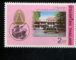 THAILAND MINT NEVER HINGED POSTFRISCH EINWANDFREI NEUF SANS CHARNIERE YVERT 1807 - Thaïlande