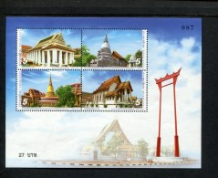 THAILAND MINT NEVER HINGED POSTFRISCH EINWANDFREI NEUF SANS CHARNIERE YVERT BF 223 - Thailand
