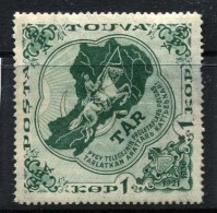 Russia , Tuva , SG 78A , 1936 ,15th Anniv Of Independence , POSTAGE , Perf 14 , MH - 1923-1991 USSR