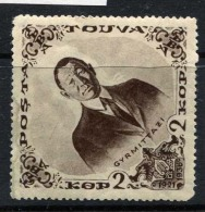 Russia , Tuva , SG 79A , 1936 ,15th Anniv Of Independence , POSTAGE , Perf 14 , MH - 1923-1991 USSR