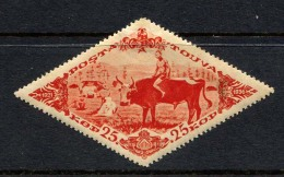 Russia , Tuva , SG 89A , 1936 ,15th Anniv Of Independence , POSTAGE , Perf 14 , MH - 1923-1991 USSR
