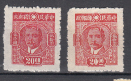 China 1945 Mi Nr 667  Sun Yatsen - China