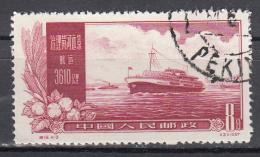 Volksrepubliek China 1957 Mi Nr 356  Schip, Ship - 1949 - ... People's Republic