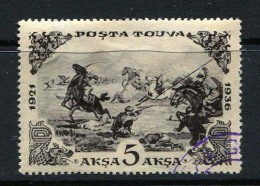 Russia , Tuva , SG 99A , 1936 ,15th Anniv Of Independence , POSTAGE , Perf 14 , Used - 1923-1991 USSR
