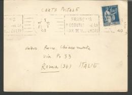 SPFR16--STORIA POSTALE---POSTAL HISTOIRE ,,  PARIS---ROMA,  ITALIA, - Storia Postale