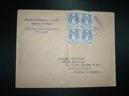 LETTRE TP CHAINES BRISEES 50c X4 OBL.MEC.17 V 1945 ORLEANS LOIRET (45) + MINISTERE DES PRISONNIERS DE GUERRE DEPORTES ET - Marcofilie (Brieven)