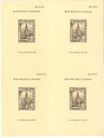 Pliego De 4 Hojitas De Cataluña De 1937 - Viñetas De La Guerra Civil