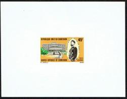 1973 Empereur Halié Sélassié  Poste Aérienne   Epreuve De Luxe - Cameroon (1960-...)