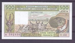 AOF Benin 500 Fr 1990 - Vietnam