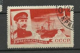RUSSLAND RUSSIA 1935 Michel 499 O - 1923-1991 UdSSR