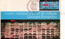 Carte 1er Jour + TIMBRE - 75 - Centre Pompidou 1977 - France