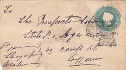 INDIEN 1890 - Half Anna Ganzsache Auf Brief, Brief Ohne Inhalt - Briefe