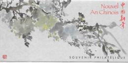 """Souvenir Neuf Sous Blister """"NOUVEL  AN  CHINOIS """" - Blocs Souvenir"""