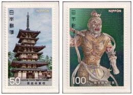 JAPAN 1976 - Set MNH** - 1926-89 Emperor Hirohito (Showa Era)