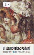 Télécarte JAPON * PEINTURE * ART * Telefonkarte Gemälde (1817) Phonecard Japan * KUNST * SCHILDERIJ *   Erotique * Femme - Malerei